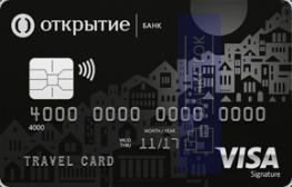 Кредитная карта Travel Премиальная от ПАО Банк «ФК Открытие»