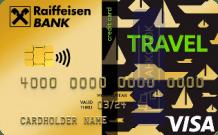 Кредитная карта Travel Rewards от АО «Райффайзенбанк»