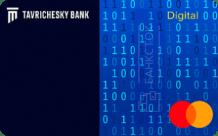 Оформить дебетовую карту Цифровая от Таврический Банк (АО)