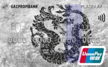 Оформить дебетовую карту Умная карта UnionPay от Банк ГПБ (АО)