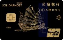 Кредитная карта UPI Diamond от АО КБ «Солидарность»