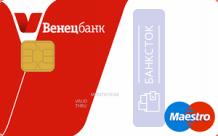 Кредитная карта Венец-MasterCard от АО Банк «Венец»