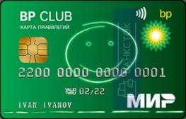 Оформить дебетовую карту ВР CLUB от ПАО «МОСКОВСКИЙ КРЕДИТНЫЙ БАНК»