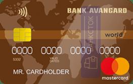 Кредитная карта World от ПАО АКБ «АВАНГАРД»