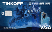 Кредитная карта World of Warships от АО «Тинькофф Банк»