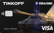 Кредитная карта World of Tanks от АО «Тинькофф Банк»