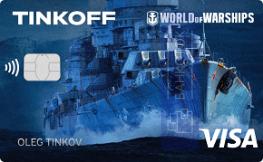 Оформить дебетовую карту World of Warships от АО «Тинькофф Банк»