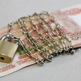 Защити свои сбережения от мошенников: что стоит знать о страховании банковских карт