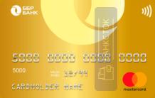 Кредитная карта Золотая (тариф Оптимальный) от ББР Банк (АО)