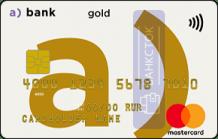Оформить дебетовую карту Золотая от ПАО «Банк «АЛЕКСАНДРОВСКИЙ»