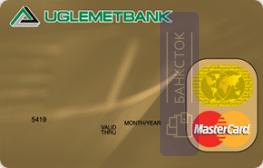 Оформить дебетовую карту Золотая от АО «Углеметбанк»